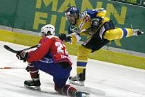 V Třebíči se představí hráči z Ústí. Severočeši zde při posledním utkání vyhráli 2:1.