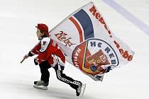 Z hokejového utkání HC Rebel Havl. Brod - HC Dukla Jihlava.