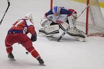 Páté rozhodující utkání čtvrtfinále mezi BK Havlíčkův Brod a HC Tatra Kopřivnice.