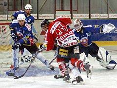 Chrudim sehrála první přípravné utkání před svou první sezonou v I. hokejové lize doma proti Vrchlabí.