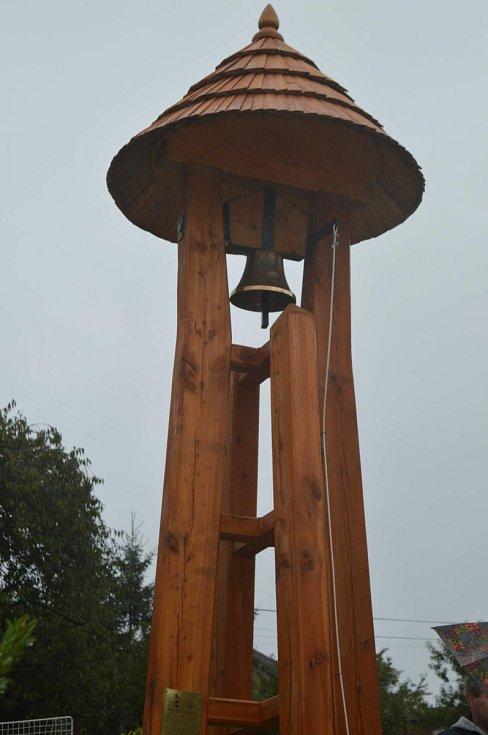 Zvonička. Ilustrační foto.