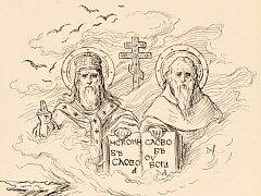 Mikoláš Aleš – Cyril a Metoděj, kresba – knižní ilustrace, Národní galerie v Praze.