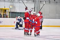 Trutnovští hokejisté na domácím ledě padli s nováčkem z Nové Paky