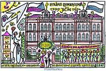 Grafiky a kresby Emana Bosáka.