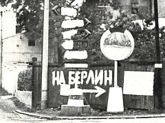 Nápisy roku 1968 na rohu u jičínského Grossova mlýna.