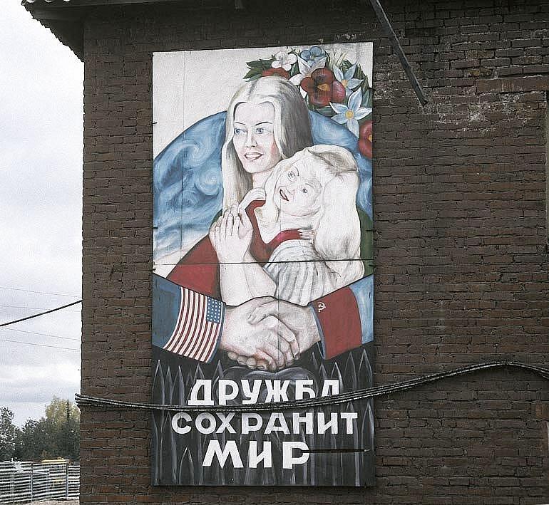Z putování Leoše Šimánka po Rusku.