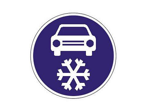 Na silnicích Vysočiny se řidiči začnou setkávat při nepříznivém počasí s novými značkami Zimní výbava.