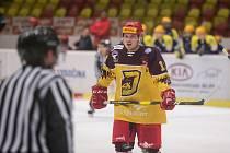 HC Dukla Jihlava. Ilustrační foto.