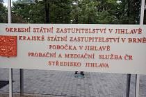Zatímco jihlavská pobočka krajského státního zastupitelství v justičním areálu letos posílila, pobočka krajského soudu v sousedním objektu to štěstí zatím neměla.