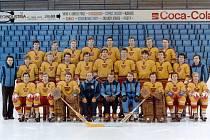 Dukla představí historické dresy z úspěšného období z první poloviny osmdesátých let minulého století. V nich například získali jihlavští hokejisté v roce 1982 osmý mistrovský titul.