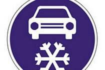 Nové značky přikazující zimní pneumatiky budou zřejmě i v části dálnice D1