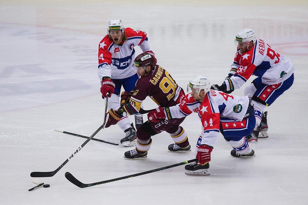 Hokejové utkání mezi HC Dukla Jihlava a  SK Horácká Slavia Třebíč.