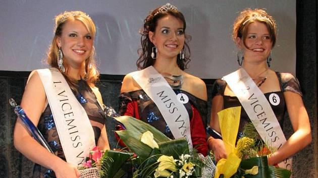 Vítězkou soutěže Miss Vysočiny 2007 se stala Michaela Pecková z Havlíčkova Brodu.