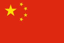 Vlajka Čínské lidové republiky