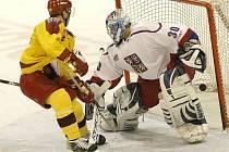Prvoligoví jihlavští hokejisté sehráli přípravný zápas s reprezentací do dvaceti let.