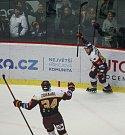 Zápas 46. kola hokejové extraligy: HC Dukla Jihlava - HC Kometa Brno, 2. února 2018 v Jihlavě.