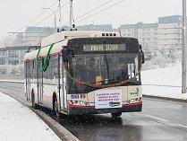 Trolejbusy by mohly jezdit až k branám Bosch Diesel
