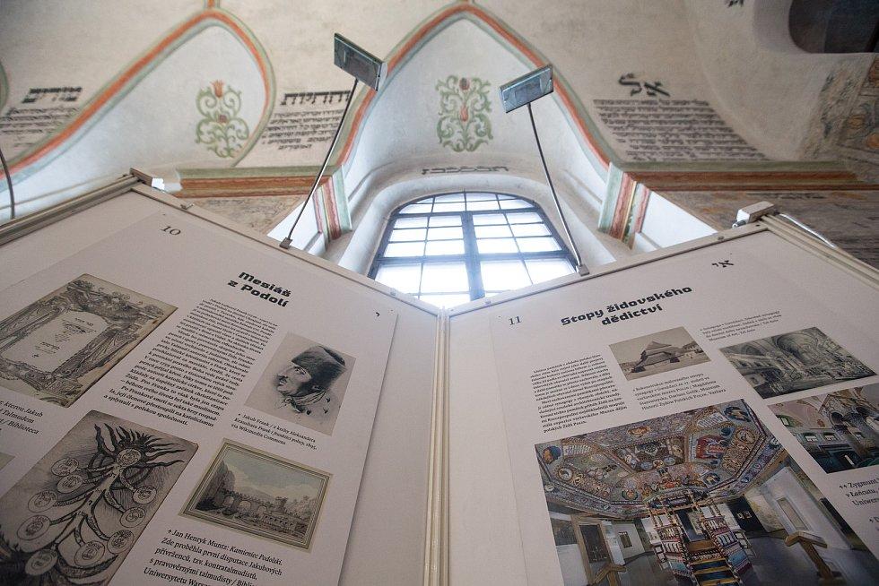 Židovská čtvrť Třebíč.