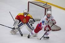 Hokejové utkání mezi týmy SK Telč a HC Spartak Polička.
