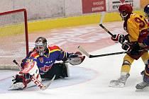 V prvním soutěžním utkání nového ročníku první hokejové ligy Dukla vyhrála na ledě českobudějovického Motoru jasně 4:1. Jihlavští hokejisté od té doby sbírají poměrně pravidelně body, ale určitá lehkost ve hře jim chybí.
