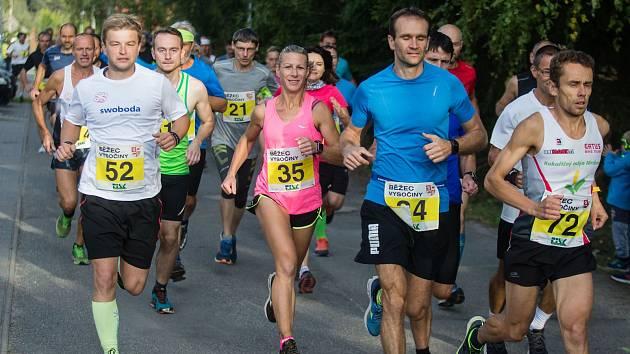 V růžovém běžící Olga Krčálová je tradiční účastnicí Poháru Běžce Vysočiny, kde v ženské kategorii zřídkakdy mívá konkurenci. Závodí tak víceméně s muži.