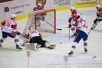 Třebíčští hokejisté na svém ledě padli. Pražanům podlehli 1:3.