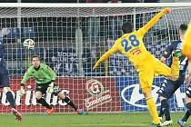 Harba kanonýr. Časy, kdy se Vysočina mohla spolehnout na bosenského kanonýra, jsou již minulostí. Jihlavští fotbalisté tak zatím stále čekají na první jarní gól.