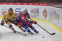 Hokejové utkání 30. kola Chance ligy mezi HC Dukla Jihlava a SK Horácká Slavia Třebíč.