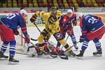Třebíčští hokejisté se v rámci přípravy a poháru v Porubě utkají s Jihlavou minimálně dvakrát.