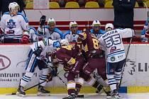 Jihlavští hokejisté jsou mimo hru. Kvůli nařízené karanténě své nejbližší zápasy Chance ligy hrát nebudou.