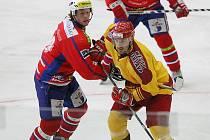 Hokejisté jihlavské Dukly si ve čtvrtečním derby připsali první vítězství v nové sezoně.