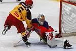 Juniorské hokejové derby mezi HC Dukla Jihlava a BK Havlíčkův Brod.