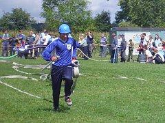 Vedoucí tým průběžného pořadí Náchodské hasičské Primátor ligy Ohnišov obsadil na Vysokově druhé místo.