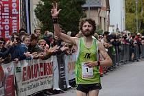 Atletiku, respektive běžecké disciplíny, objevil před 20 lety. Kamil Krunka prožil mnoho běžeckých sezon, při kterých se setkal se skvělými lidmi, navázal pevná přátelství a načerpal bohaté sportovní i životní zkušenosti.