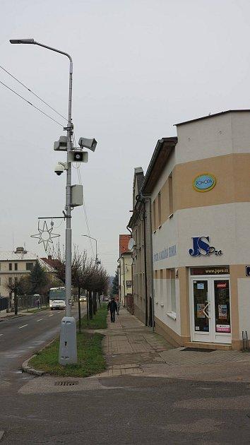 Cílem rozšiřování kamerového systému je zlepšení veřejného pořádku ve městě, zajištění bezpečnosti a zvýšení pocitu bezpečí pro občany města.