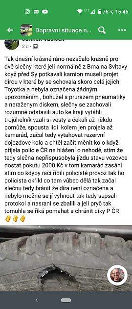 واردات انفجاری  با این پست در فیس بوک ، نویسنده پلیس را از روی صندلی بلند کرد ، گفته می شود این یک دروغ است.