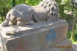 اسپرینکلر یک مجسمه 200 ساله را در قلعه Litomysl توصیف کرد.