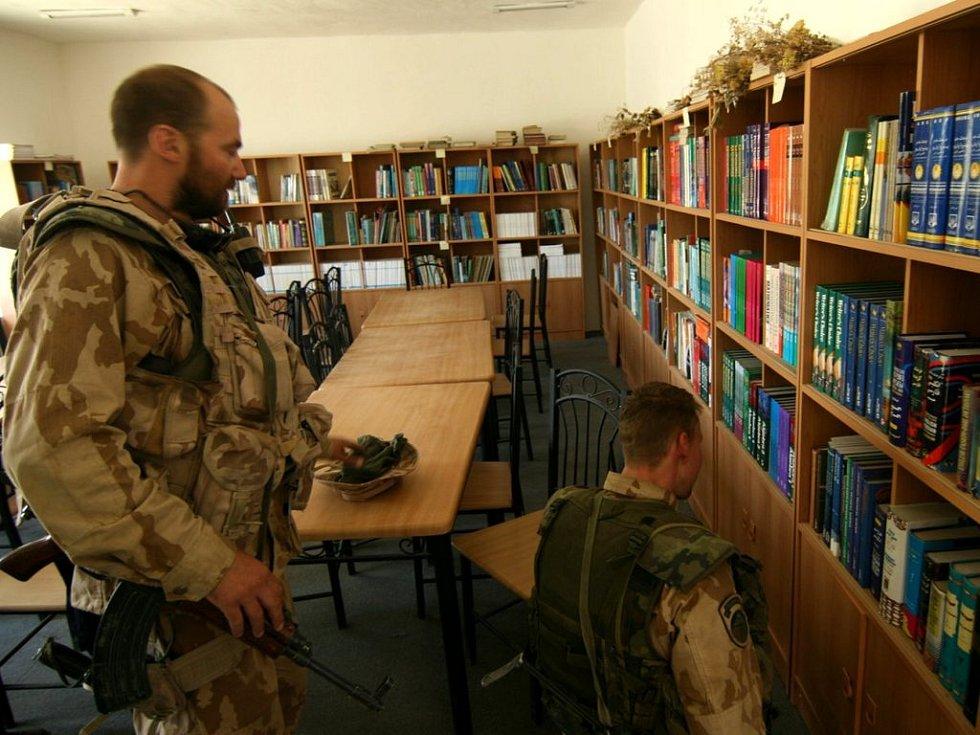 Knihovna na vysoké škole v distriktu Shengan.