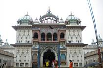 Cesta kolem světa. Janakpur.