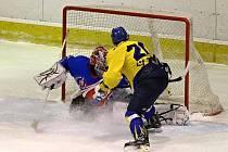 Hokejisté Litomyšle odehráli na ledě největšího favorita soutěže kvalitní zápas, třikrát v jeho průběhu vedli, ale nakonec si připsali porážku.