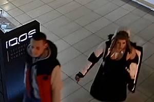 Mladoboleslavská policie hledá pár, který by mohl objasnit krádež značkového oblečení.