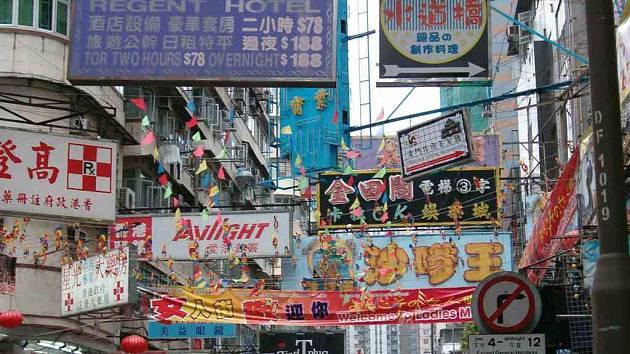 Reklamy nad hongkongskou ulicí ve čtvrti Kowloon.