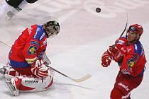 O2 extraliga: HC Mountfield - BK Mladá Boleslav