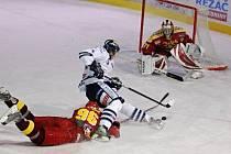 1. hokejová liga: HC Benátky nad Jizerou - HC Dukla Jihlava