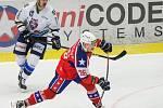 Hokejové utkání Chance ligy mezi SK Horácká Slavia Třebíč a HC Benátky nad Jizerou.