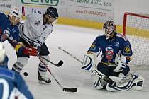 Přípravné utkání: HC Benátky nad Jizerou - HC Vrchlabí