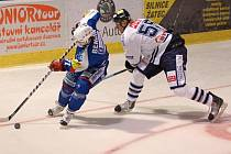 I. hokejová liga: HC Benátky nad Jizerou - HC Vrchlabí