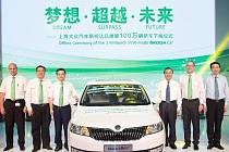 Miliontý vůz Škoda v Číně