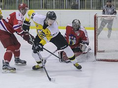 Sportovně-technická komise Českého svazu ledního hokeje definitivně schválila rozdělení týmů druhé ligy do jednotlivých skupin. Všechny celky z Vysočiny se střetnou spolu v rámci skupiny Střed.