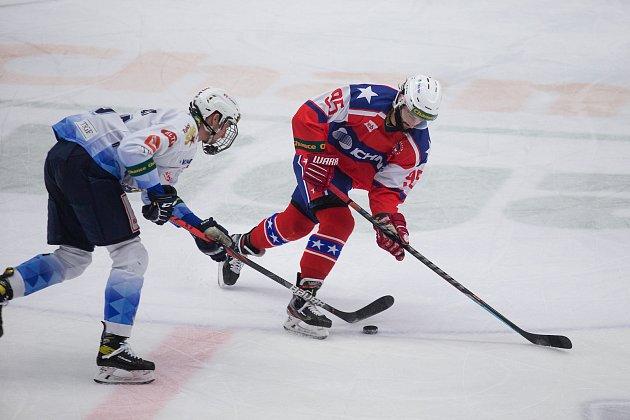 Hokejové utkání Chance ligy mezi SK Horácká Slavia Třebíč a Rytíři Kladno.